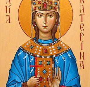 День святой великомученицы Екатерины. Наш престольный праздник!