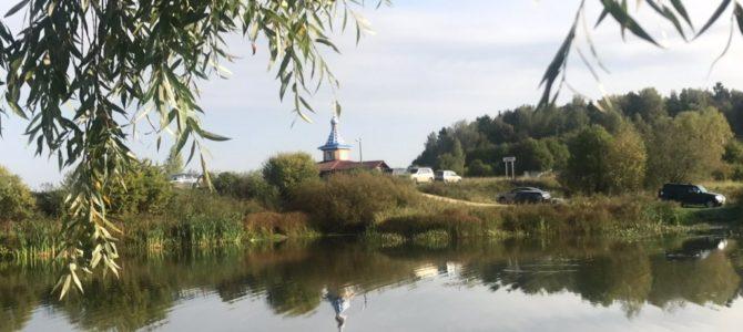 Осень в Сивково